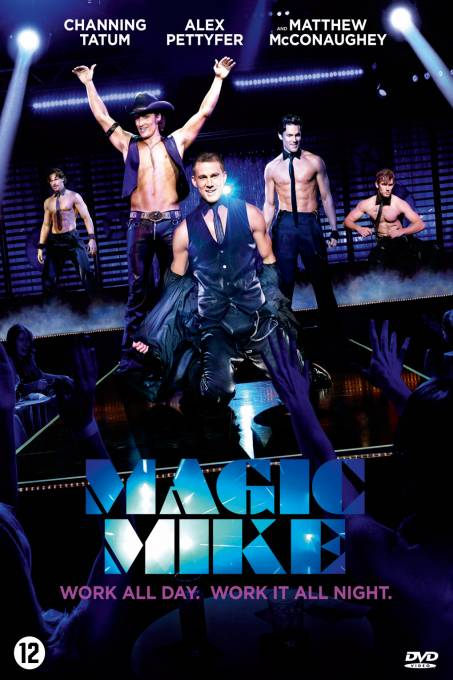 Magic Mike/